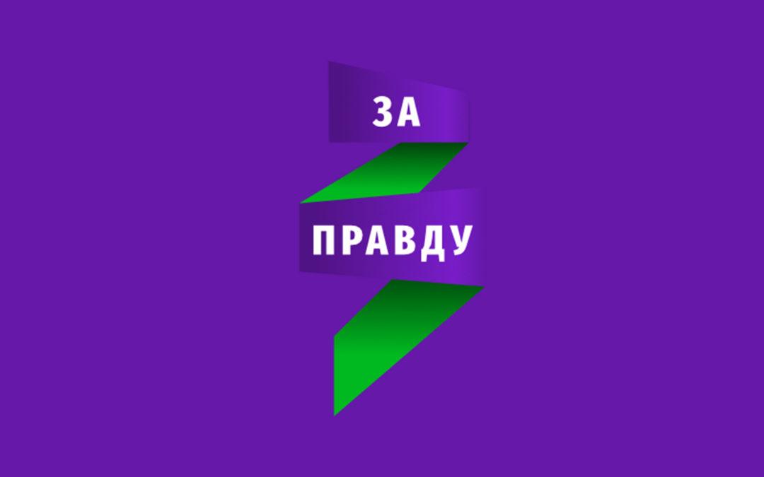 Александр Казаков посетит Новосибирск