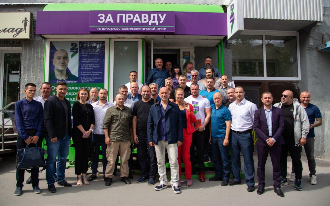 Захар Прилепин в Новосибирске встретился с кандидатами в депутаты