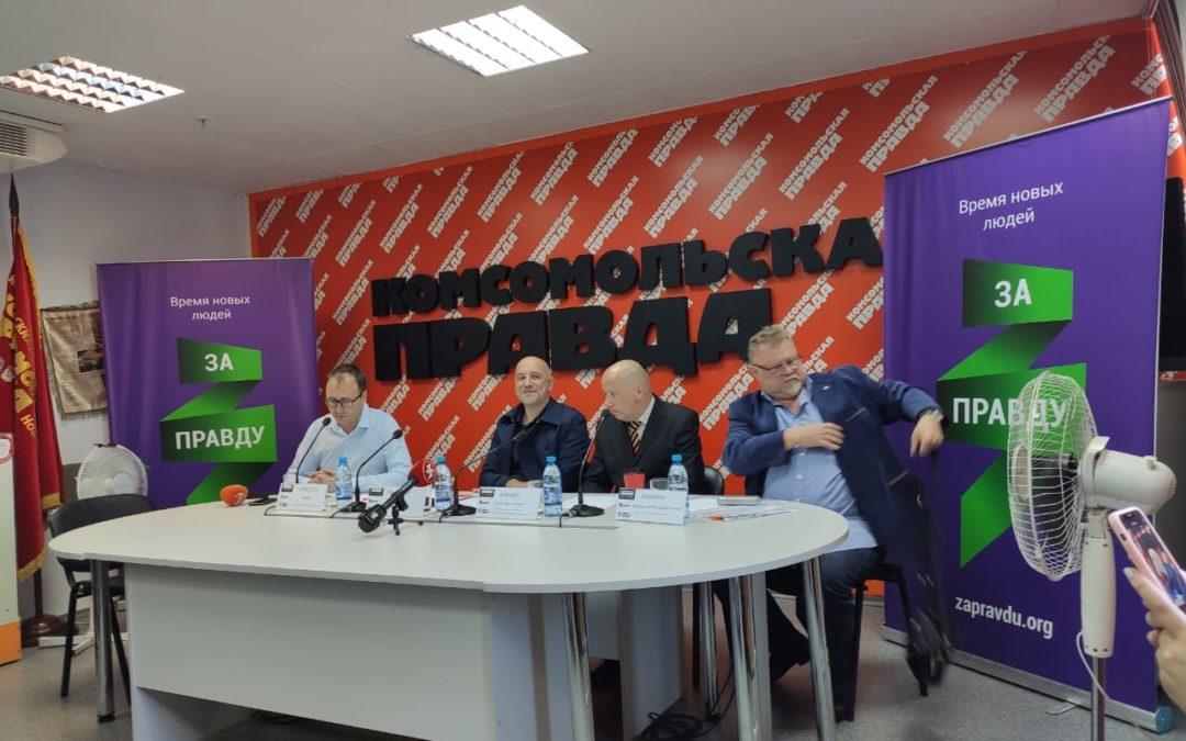 Захар Прилепин провёл пресс-конференцию в Новосибирске