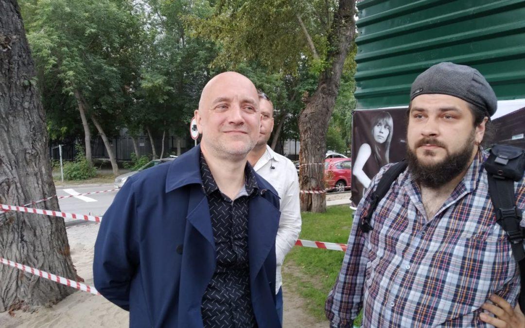 Движение ЗА ПРАВДУ и Захар Прилепин посетили дом Янки Дягилевой