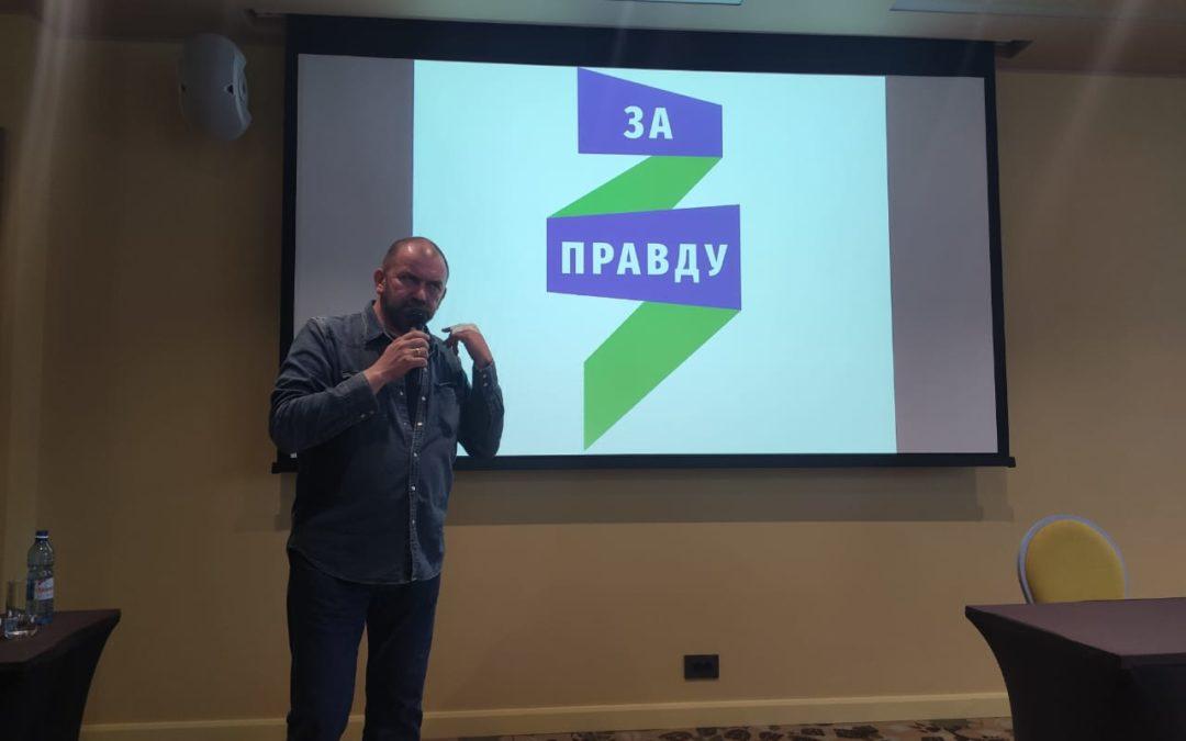 Александр Казаков провел презентацию книги «Лис севера. Большая стратегия Владимира Путина»