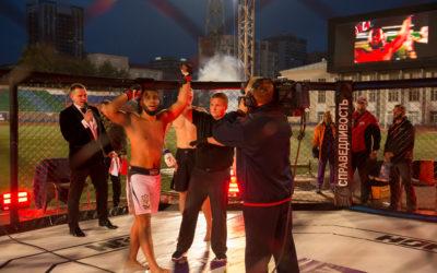 Завершился VI Региональный чемпионат профессиональных боев по смешанным единоборствам «КУБОК ПРАВДЫ»